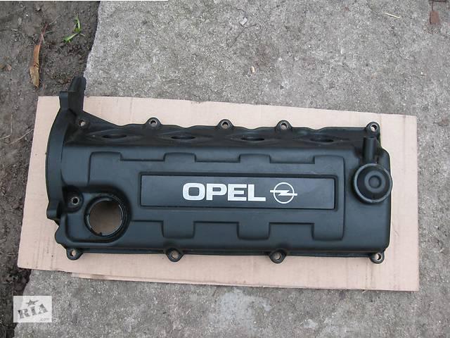 Крышка клапанная для Opel 1.7DTI- объявление о продаже  в Золотоноше