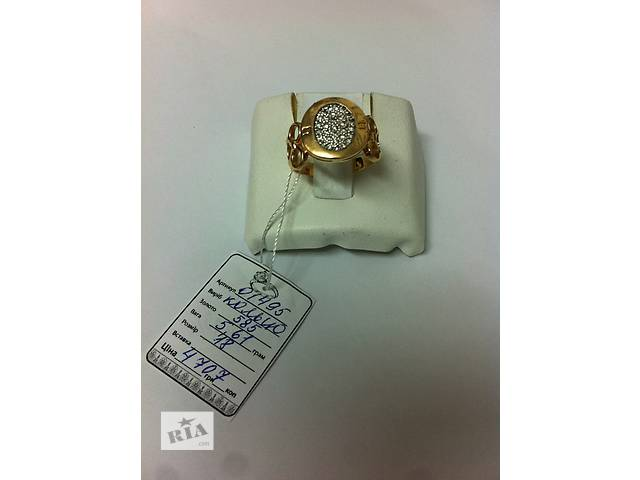 Продам кольцо золотое- объявление о продаже  в Одессе