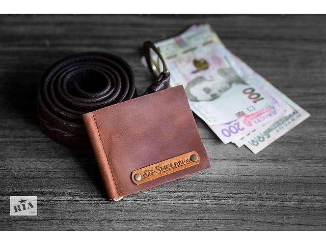 Продам, кожаный зажим для денег ручной работы Mod. Contry- объявление о продаже  в Харькове