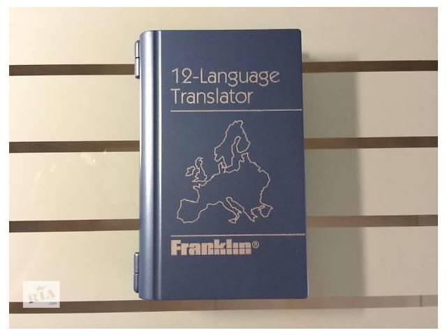 Продам НОВЫЙ электронный переводчик Franklin!!!- объявление о продаже  в Киеве