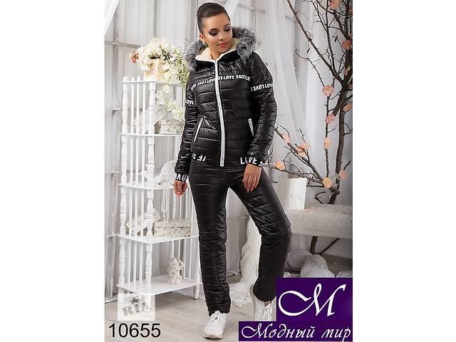 59e2ce72da2c бу Продам теплый женский зимний спортивный костюм на меху 46 размер. в  Луганске