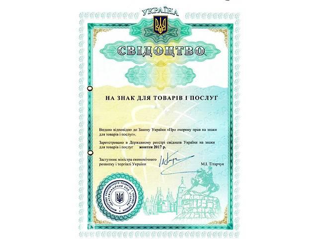 Продам Торгову Марку- объявление о продаже  в Киеве