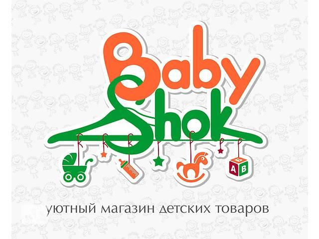 продам Продам или сдам в аренду интернет-магазин детских товаров бу  в Украине