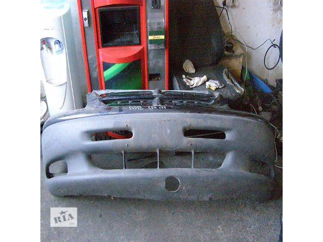 продам Продам бампер Dodge Ram Van бу в Таврийске