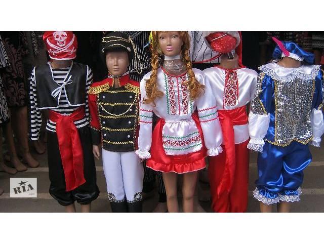 Продам детские карнавальные костюмы новый костюм,красивый костюм,- объявление о продаже  в Днепре (Днепропетровск)
