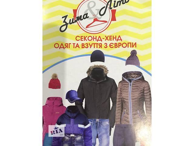купить бу Продавець-консультант в магазин одягу (центр) в Тернополе