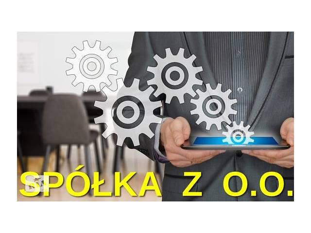 бу Продаж будівельної фірми, агенції праці в Польщі.  в Украине