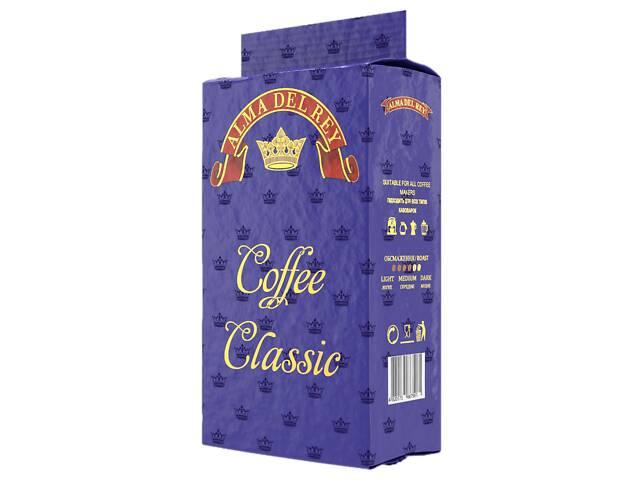 бу Акция  Три бленды кофе три короля Испании в Купянске