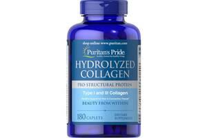 Для суставов и связок Hydrolyzed Collagen Puritan's Pridе 1000 mg (180 caplets)