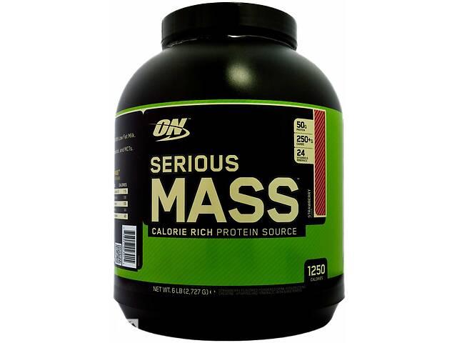 купить бу Гейнер Optimum Nutrition Serious Mass, 2,72 кг клубника в Полтаве