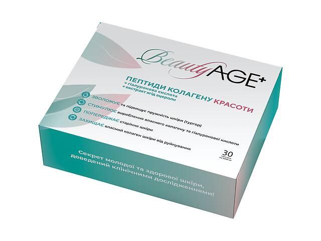 продам Коллаген BeautyAge, пептиды коллагена + гиалуроновая кислота, 150 г бу в Киеве