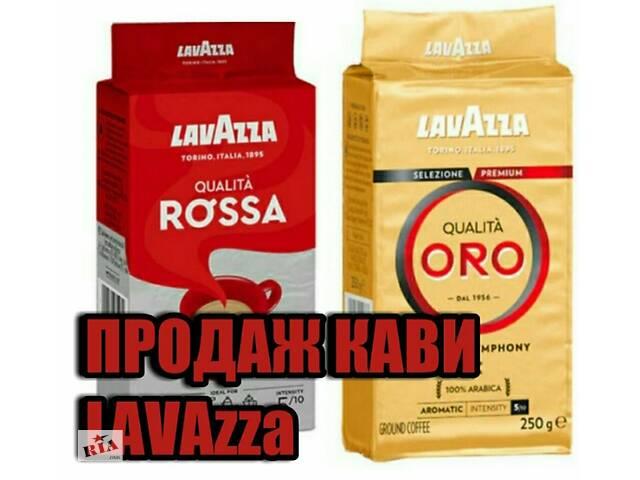 купить бу Lavazza от 55 грн в Луцке
