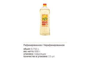 Масло подсолнечное оптом и мелким оптом. Доставка по Украине