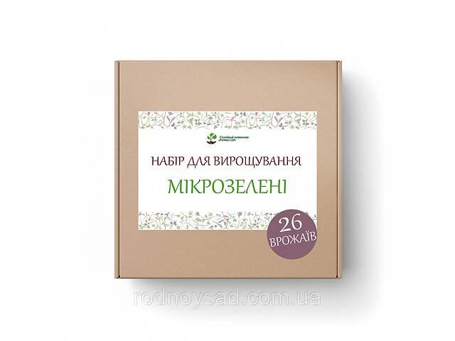 продам Набір для вирощування мікрозелені (26 врожаїв) бу в Андреевке