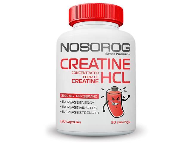 Nosorog Creatine HCl, 120 капсул- объявление о продаже  в Мариуполе