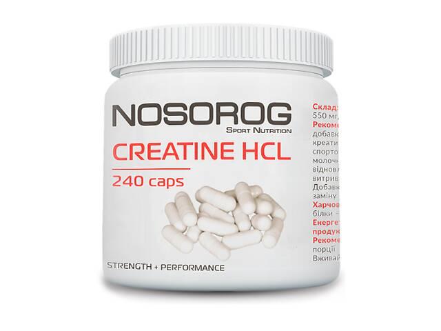купить бу Nosorog Creatine HCl, 240 капсул в Мариуполе