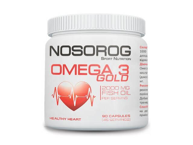 продам Nosorog Omega 3 Gold, 90 капсул бу в Мариуполе