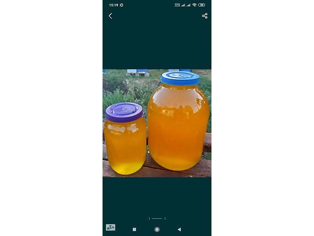 бу Продам мёд 2020 в Мариуполе