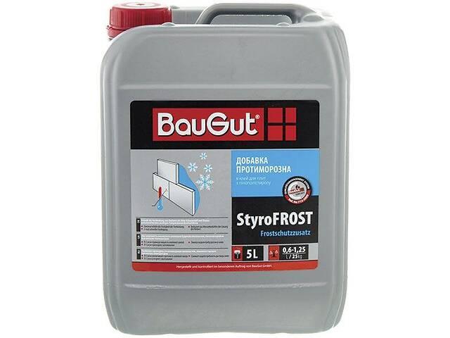 Противоморозная добавка BauGut StyroFROST 5 л- объявление о продаже  в Одессе
