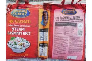 Рис Басмати непропаренный ( Индия )