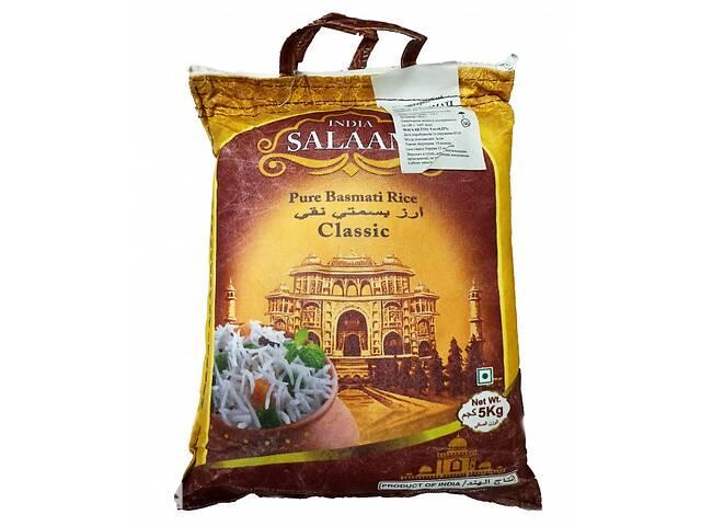 бу Рис Басмати Salaam India Классический не пропаренный 5 кг в Киеве