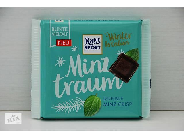 Шоколад Ritter Sport Риттер Спорт (Германия) 100g- объявление о продаже  в Ровно