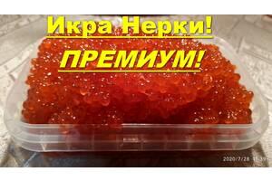Свежайшая,Безумно вкусная-Красная икра Нерки!