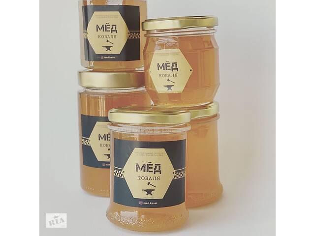 Вкусный мёд с семейной пасеки- объявление о продаже  в Одессе