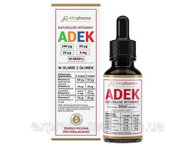 купить бу Витамины Altopharma Витамин ADEK комплекс A, D3, E, K2 МК-7 - 30 мл в Харькове