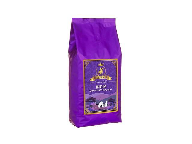 бу Индийская арабика с яркими нотами горького шоколада в Виннице