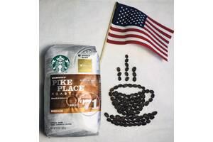Зерновой Кофе Starbucks Pike Place USA 340г кава Старбакс зерно з америки