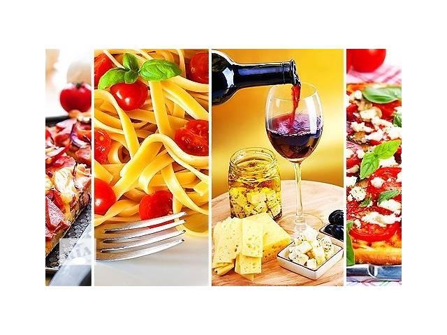 бу Продукты питания с Италии в Киеве