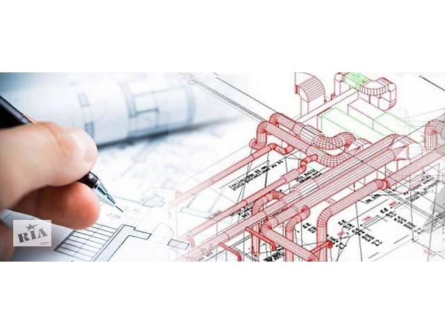 Проектирование и установка вентиляции- объявление о продаже   в Украине