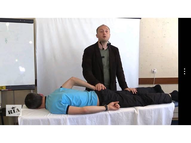Профессиональный общий массаж тела- объявление о продаже  в Шостке