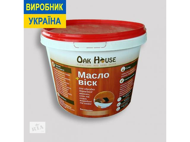 продам пропитка для мебели бу в Тернополе