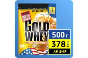 Протеин GOLD WHEY - сывороточный протеин  500g пакет Art. 4ist-925259973