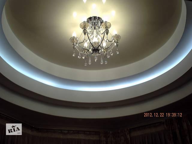 проведем електричество в ваш дом- объявление о продаже  в Немирове (Винницкой обл.)