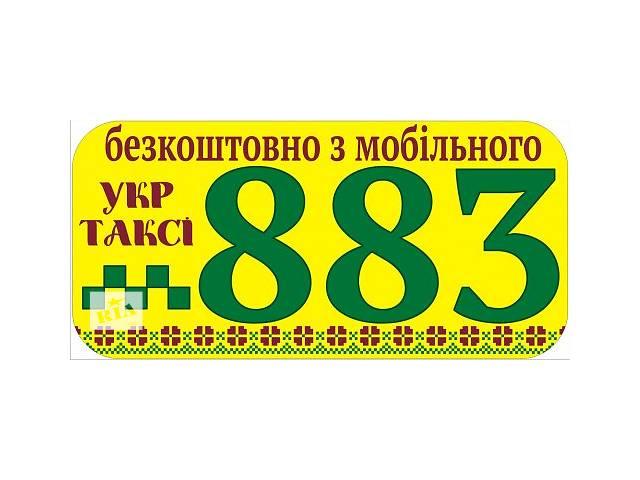купить бу Приглашаем владельцев авто. в хорошем состоянии для работы в такси по городу Николаеву в Николаеве