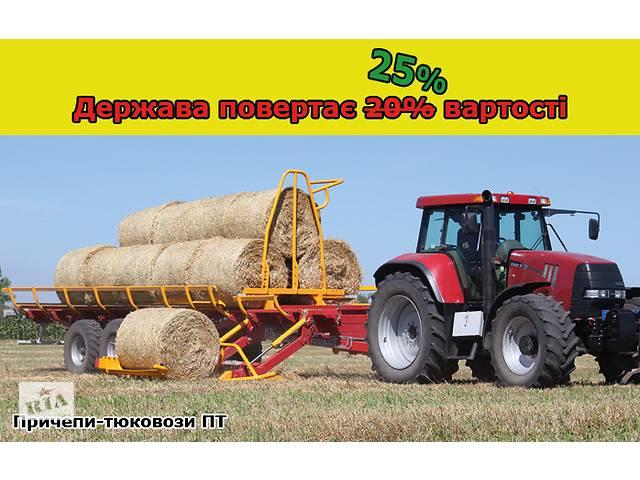бу Прицеп-платформа для перевозки рулонов с сеном соломою в Дубно (Ровенской обл.)