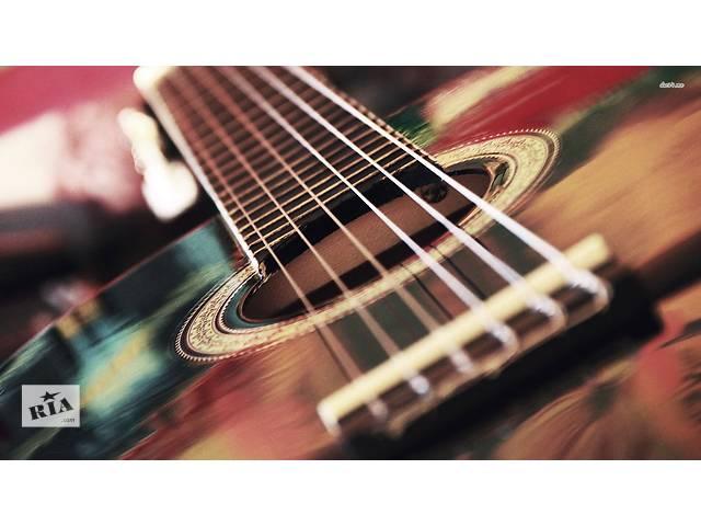 Приватні професійні уроки грі на гітарі - объявление о продаже  в Львове