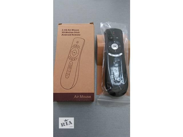 Пульт управления Air Mouse T2 (гироскоп)- объявление о продаже  в Днепре (Днепропетровск)