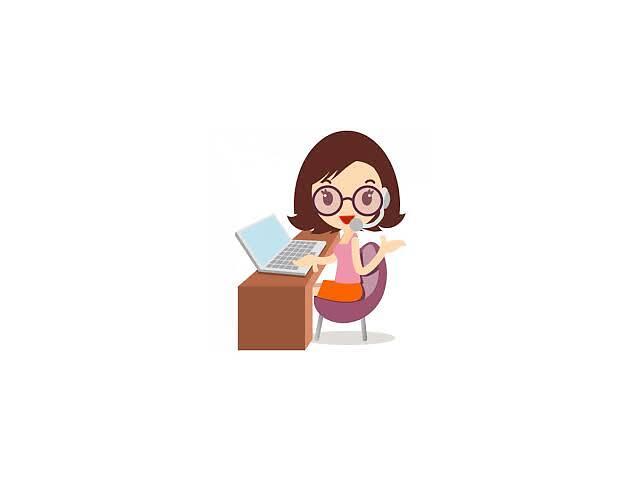 Администратор доставки заказов