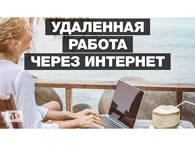 Администратор интернет магазина- объявление о продаже   в Украине