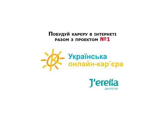 Бизнес под ключ- объявление о продаже   в Украине