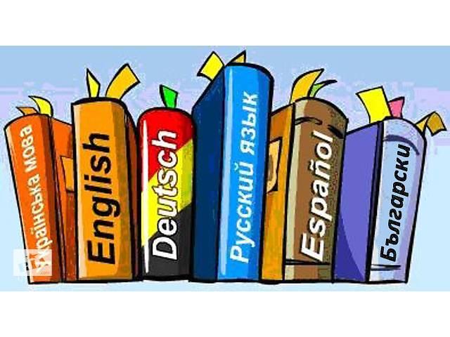 купить бу Дипломированный переводчик (английский, немецкий, испанский, русский, украинский) в Киеве
