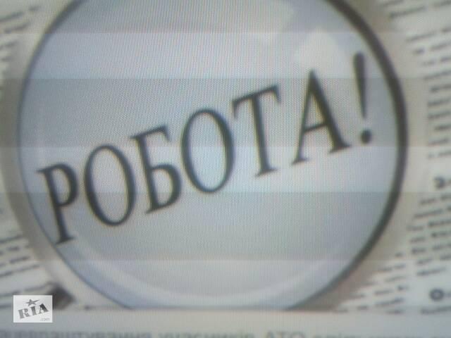 продам Дитсад Боярка запрошує вихователя бу в Боярке