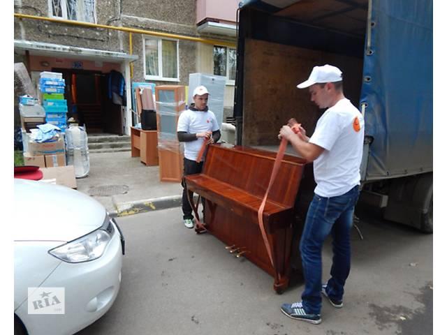 Работа грузчиков в городе Днепропетровске- объявление о продаже   в Украине