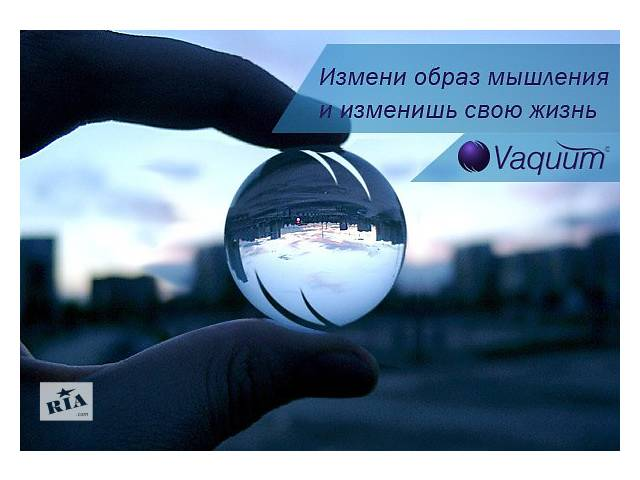 продам Работа на дому по-новому бу  в Украине