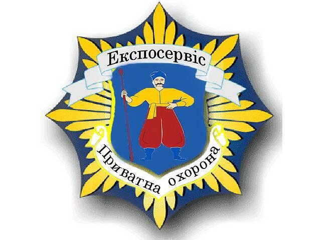продам Охранник (вахтовый метод) бу  в Украине