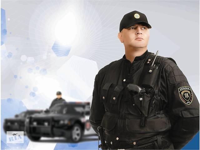 Охранник вахта- объявление о продаже  в Чернигове